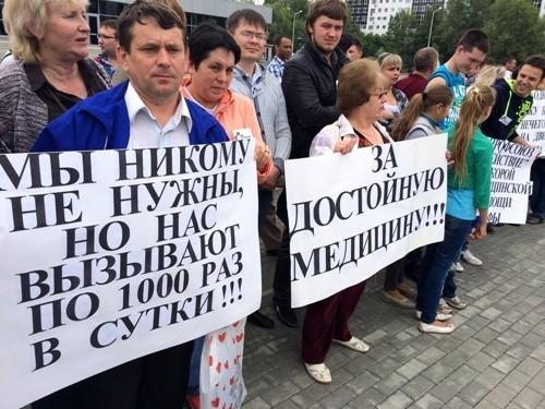 Медики в Уфе приостановили голодовку протеста по совету Минздрава