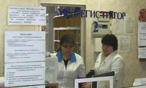 Пациентов переманят в государственные больницы с помощью новых справок