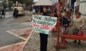 Две медсестры скорой помощи Уфы прекратили голодовку протеста