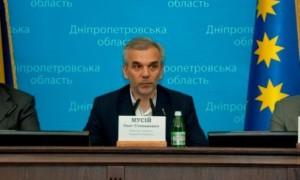 Глава украинского Минздрава уволен из-за проблем с лекарствами в стране