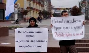 Медики скорой помощи Уфы возобновили голодовку