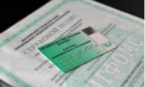 Страховые компании уличили в удержании 50 млрд рублей из фонда ОМС
