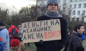 Врачи на митинге в Москве потребовали остановить реформу здравоохранения