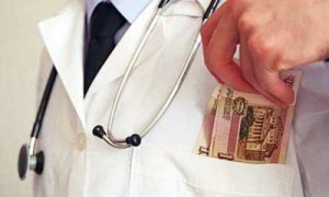 Средняя зарплата в Министерстве здравоохранения выросла на 40%