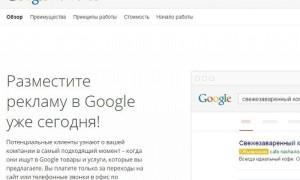Google оштрафовали на 100 тысяч рублей за рекламу абортов
