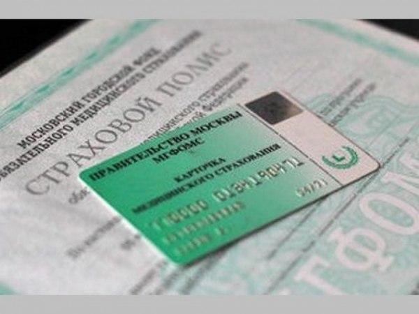 Минздрав предложил ввести дополнительный платный пакет услуг по ОМС