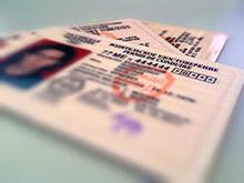 Схема медицинской проверки для получения водительских прав изменится