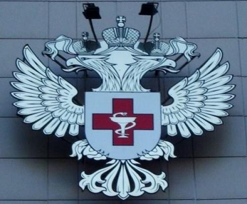 Минздрав выступил за госрегулирование цен на рынке медизделий