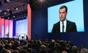 Медведев анонсировал 20-процентный рост цен на лекарства