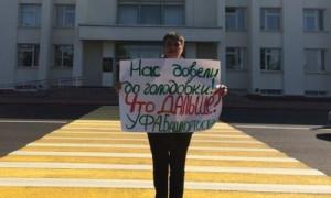 Медики в Уфе начнут новую голодовку