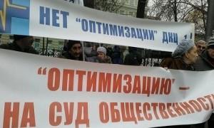 Депздрав заявил о провале «итальянской забастовки» медиков