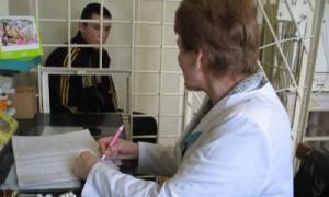 Четырех медиков наказали за не сделанную зэкам флюорографию