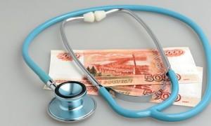 Минздрав снизит разницу в зарплатах медиков и повысит фиксированный оклад
