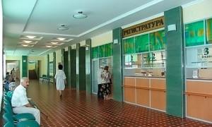 Московские поликлиники уволят тысячу стенографисток