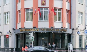 Московским чиновникам будут компенсировать расходы на лечение без удержания налога