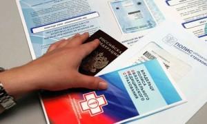 Минздрав предложил ввести штрафы за выдачу полисов ОМС без оснований