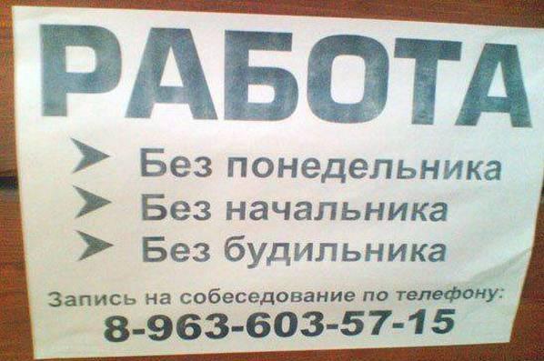 В Смоленской области растёт число вакансий в здравоохранении