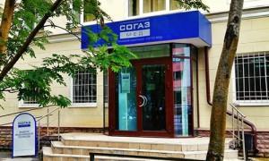 Московский фонд ОМС проверит страховую компанию «Согаз-мед»