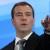 Медведев поручил разработать схему компенсаций затрат на создание лекарств