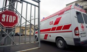 В московской больнице покончила с собой больная раком женщина