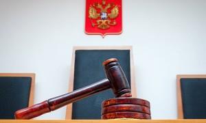 Суд отказался взыскивать с Минобороны 6 млн рублей в пользу пенсионерки