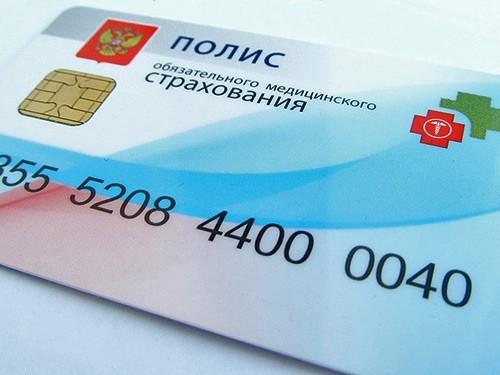 В Москве началась выдача электронных полисов ОМС