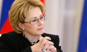 Скворцова поручила подготовить закон об отзыве лицензий у аптек за повышенные цены