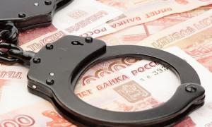 Против главы отдела Минздрава Подмосковья возбуждено дело о взятке в миллион рублей