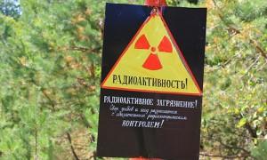 Новый препарат защищает от радиации через сутки после облучения