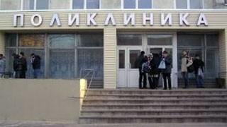 Новый стандарт работы будет внедрен в московских поликлиниках в сентябре