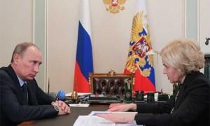 Путин и Голодец рассказали на форуме ОНФ, где они лечатся