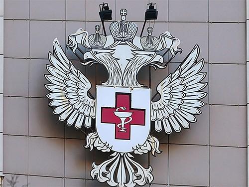 Минздрав лишит медицинских страховщиков 1/8 годовых поступлений