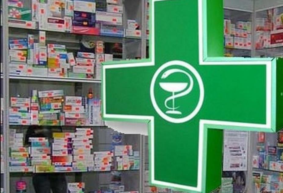 Число аптек в России возросло в 1,8 раза за три года