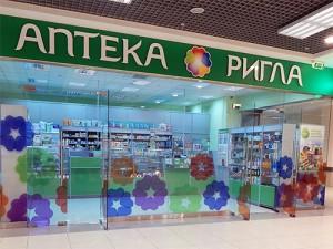 Роскомнадзор может закрыть 13 интернет-аптек