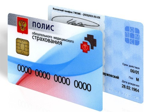В Санкт-Петербурге тестируют виртуальные полисы ОМС