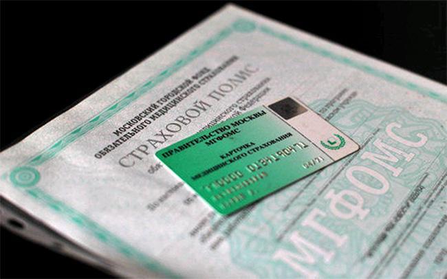 Минздрав откроет колл-центр для жалоб на неоказание помощи в рамках ОМС