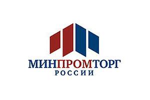 Фонд развития промышленности Минпромторга выделит 1,55 млрд рублей на развитие фармпроектов