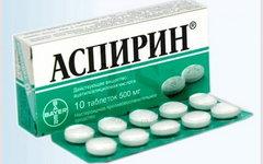 Обнаружено терапевтическое действие аспирина при раке простаты
