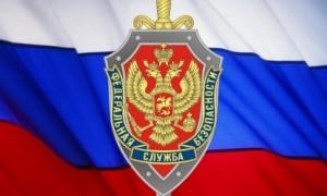 Общественная палата обратилась в ФСБ с просьбой проверить органы, занимающиеся сертификацией ЛС