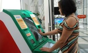 В московских аптеках появятся терминалы с информацией о стоимости лекарств