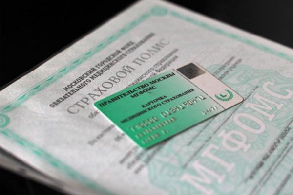 Правительство РФ отклонило предложение СП об исключении медстраховщиков из системы ОМС