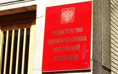 В Минздраве рассказали о снижении смертности в России