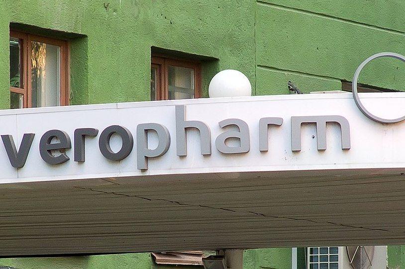 «Верофарм» готовится открыть завод во Владимирской области в 2017 году