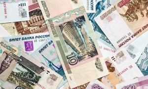 Налог на имущество некоторых московских клиник снизят в 10 раз