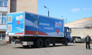 В Смоленской области начал работу медицинский автопоезд