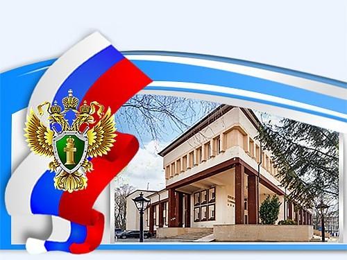 Прокуратура проверила больницу в Калининграде: возбуждено 6 уголовных дел