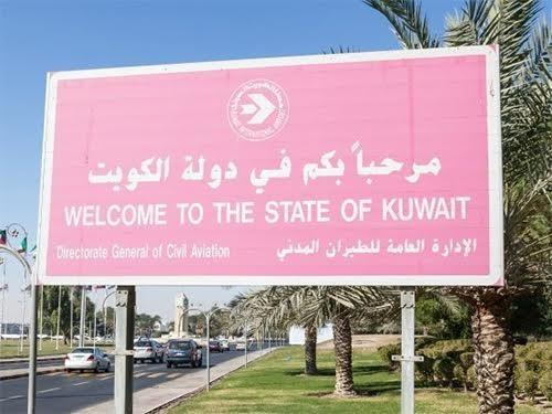 Всех жителей Кувейта обяжут сдать анализ ДНК