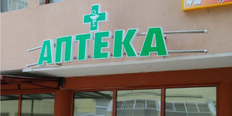 Руководители аптечных сетей выступили за ограничение собственного рынка