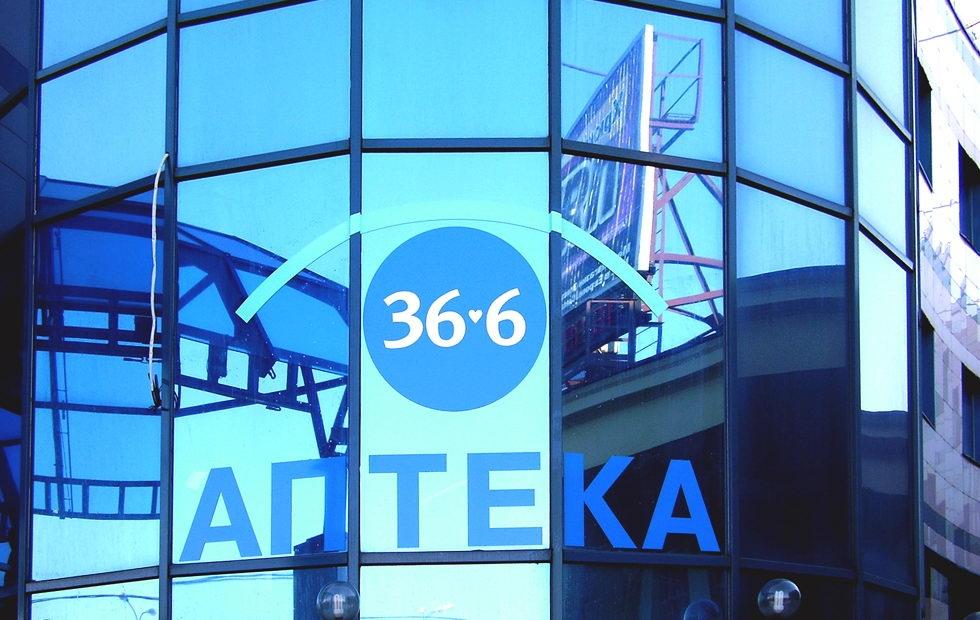 Сеть «36,6» не планирует объединяться с розничным бизнесом группы «Роста»
