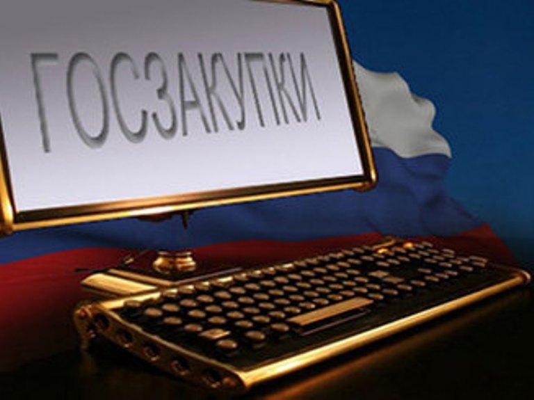 Система мониторинга в сфере госзакупок ЛС будет внедрена в 2017 году